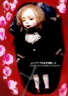 ヨシダユウの球体関節人形